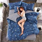 簡約棉質四件套全棉1.5米1.8m床上用品4件套件婚慶床單被套雙人