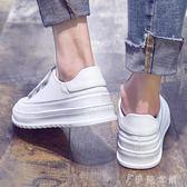 男鞋厚底內增高小白鞋韓版休閒百搭潮男鞋魔術貼學生板鞋 伊鞋本鋪