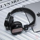 耳罩式耳機耳機頭戴式無線藍芽重低音耳麥運動音樂電腦游戲帶麥可線控待機長(1件免運)
