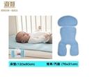 奇哥立體超透氣嬰兒床涼蓆(嬰兒床專用)+(推車涼墊.汽座專用) 2284元