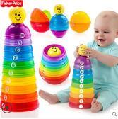 疊疊樂 玩具疊疊樂寶寶早教益智玩具嬰兒層層疊彩虹杯禮物 傾城小鋪