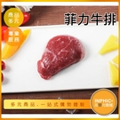 INPHIC-菲力牛排模型 牛排  菲力  排餐 異國料理-IMFG005104B
