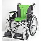 輪椅 均佳 JW-150 均佳鋁合金輪椅-便利型(可折背)
