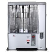 Nissei 日本原裝 自然通風開放型煤油暖爐 NCH-S291RD(燃料煤油需自行購買)