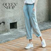 Queen Shop【04011257】鬆緊哈倫牛仔寬褲 兩色售*預購*