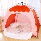 兒童帳篷 全自動家用室內帳篷床上睡覺兒童單雙大人加厚保暖冬季保溫防風寒 MKS  卡洛琳