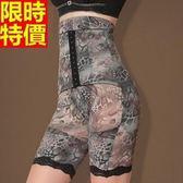 高腰束褲-產後超薄緊實收腰收腹無痕調整型塑身女內褲3色67p100[時尚巴黎]