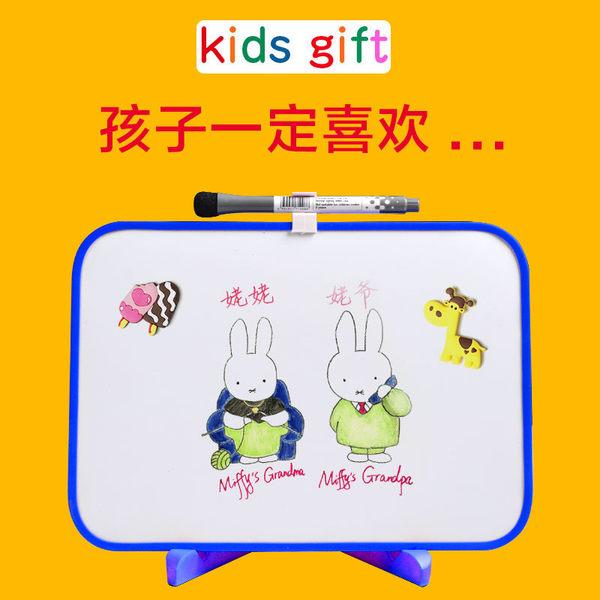 兒童畫板磁性寫字板寶寶涂鴉繪畫板家用小白板掛式留言板