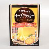 日本【前田】起士蘇打餅88g(賞味期限:2019.02.12)
