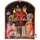 【寵物王國】燒肉工房-蜜汁香醇鮮雞條200g