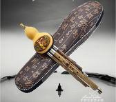 云南紫竹葫蘆絲c調降b調小學生成人兒童初學專業演奏型嘉德瑞樂器『夢娜麗莎精品館』