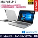 【Lenovo】 IdeaPad L340 81LG0087TW 15.6吋i5-8265U四核1TB+512G SSD雙碟升級獨顯效能筆電-特仕版