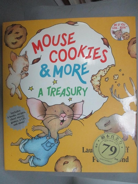 【書寶二手書T8/少年童書_YBY】Mouse Cookies & More: A Treasury_Numeroff,