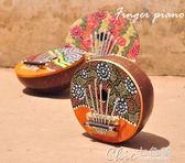 進口非洲樂器椰殼沙錘指鋼琴拇指琴雕刻彩繪椰殼手指琴7音符 七色堇