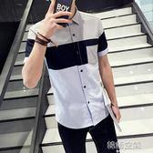 夏季短袖襯衫男士韓版修身青少年寸衫學生休閒白襯衣薄裝潮流衣服