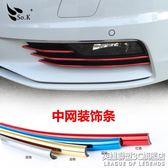 中網鍍鉻亮條汽車裝飾條改裝通用裝飾條防撞條車身霧燈框電鍍亮條