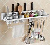 廚房置物架壁掛式免打孔收納刀架用具用品調料味小百貨掛架子廚具 mks 歐歐流行館
