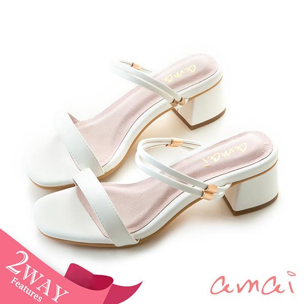 amai《12星座 - Aquarius水瓶座》兩穿式套踝一字粗跟涼鞋 白