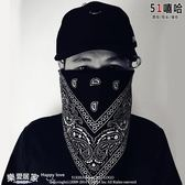 歐美街頭嘻哈hiphop潮男女運動百搭頭巾防曬面罩    SQ5607『樂愛居家館』