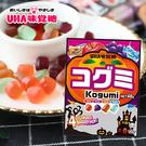 日本 UHA 味覺糖 萬聖節限定 酷Q彌軟糖 48g 軟糖 水果軟糖 QQ軟糖 日本軟糖