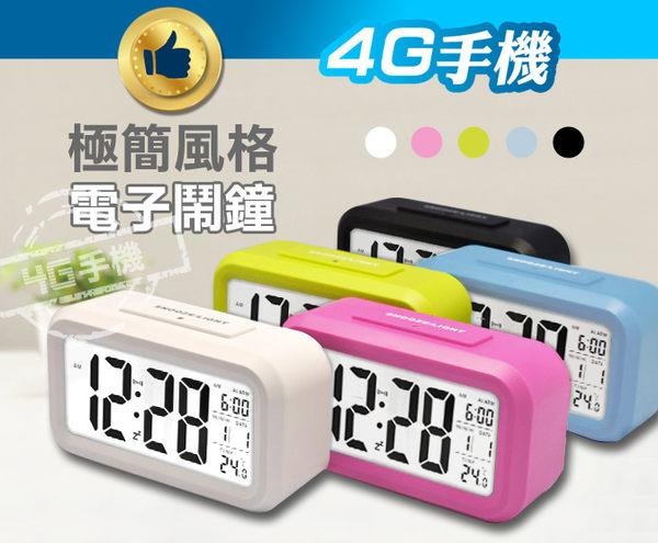 第二代 多色 溫度顯示 光控聰明鐘 日曆 時鐘 夜光 光控 貪睡鬧鐘 懶人LED電子鬧鐘【4G手機】