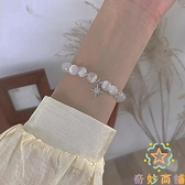 招財轉運水晶手飾品微鑲星月手鏈女韓國氣質貓眼石鋯石【奇妙商鋪】