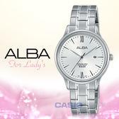 ALBA 雅柏 手錶專賣店 國隆 AH7N89X1 石英女錶 不鏽鋼錶帶 銀 防水50米 日  期顯示 全新品