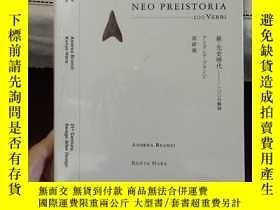 二手書博民逛書店Neo-Prehistory:罕見100 Verbs 原研哉 9
