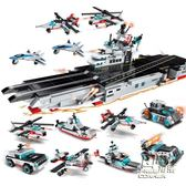 兼容樂高積木男孩子航空母艦玩具5兒童益智拼圖7軍事6-8-10歲12 自由角落