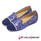 懶人鞋 樂福鞋 休閒鞋 舒適牛皮 MIT製作 水鑽絢麗面 VelleMoven _絢麗紫