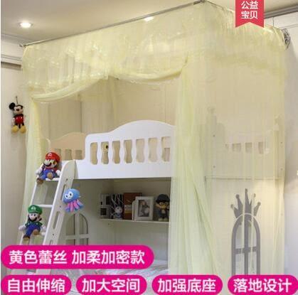 上下舖蚊帳子母床兒童高低床雙層床學生一體伸縮蚊帳