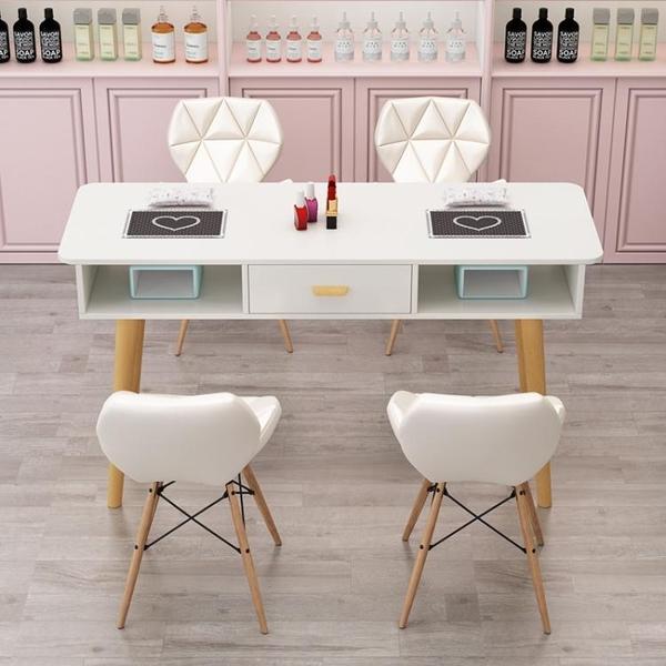 美甲桌 北歐雙人美甲桌椅套裝單人經濟型美甲台簡約現代雙層桌子網紅AQ 有緣生活館