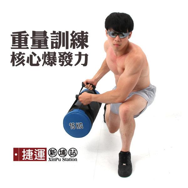 Vipr核心肌耐力負重訓練炮筒能量沙包袋5kg