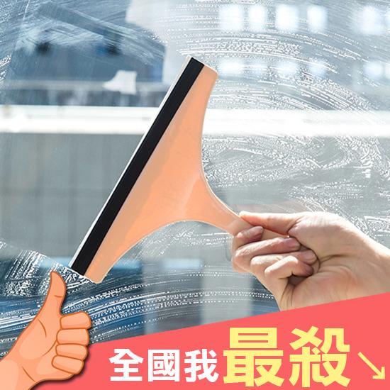 刮水 玻璃 清潔刮 刮板 鏡面清潔 刮水器 清潔器 汽車玻璃 軟膠玻璃刮板【X014】米菈生活館