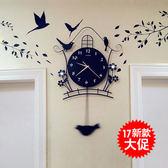 夜光現代裝飾歐式個性靜音搖擺掛鐘客廳時尚臥室創意家用小鳥鐘錶jy【店慶一周八九折下殺】