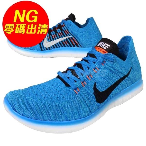 【US7.5-NG出清】Nike 慢跑鞋 Free RN Flyknit Run 無原盒 些微使用痕跡 藍 黑 編織 男鞋 運動鞋【PUMP306】