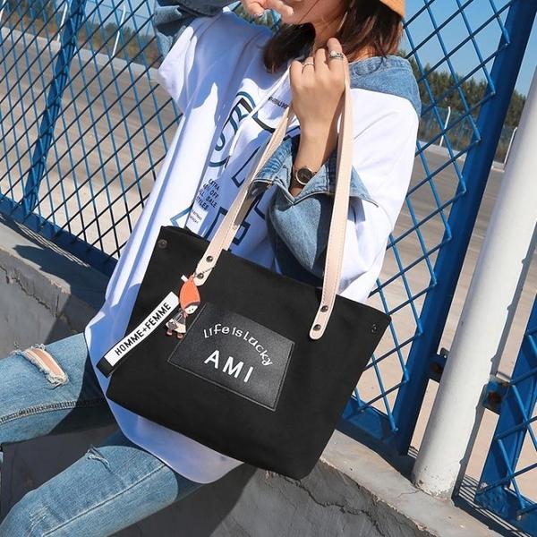 托特包-高級感帆布包女2021新款洋氣大容量托特布袋手提包百搭單肩大包包