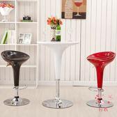 吧台椅歐式升降高腳凳現代簡約吧凳手機店凳子酒吧椅子家用高吧椅XW(一件免運)