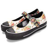 Converse Chuck Taylor All Star Mary Jane 黑 彩色 花卉圖騰 厚底鞋 增高 娃娃鞋 女鞋【PUMP306】 563485C