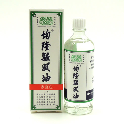 均隆驅風油(55毫升/瓶)1瓶