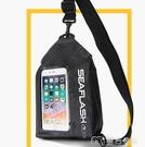 防水袋外賣騎手專用裝備手機防水袋套可觸屏...