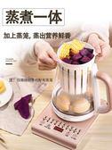 現代養生壺家用多功能辦公室小型全自動玻璃一體煮茶器電熱燒水壺   蘑菇街小屋 ATF 220v