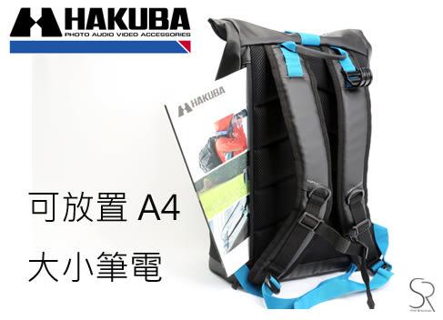 HAKUBA LUFTDESIGN RESIST BACKPACK / HA205039 雷斯特 【防水後背包】