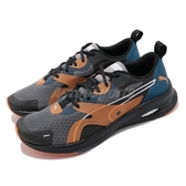 Puma 慢跑鞋 Hybrid Fuego 灰 黑 男鞋 運動鞋 【PUMP306】 19266106