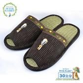 【クロワッサン科羅沙】Peter Rabbit TP和風紋藤葉邊草蓆室內拖鞋 (黑30CM)