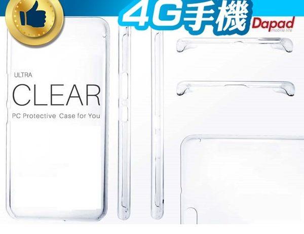 出清 透明 水晶 背蓋 HTC ONE E9 Plus (A55) 硬殼 高品質 高防護 防刮 Dapad ~4G手機