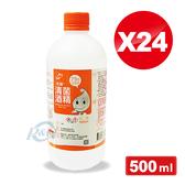 (箱購) 生發 清菌酒精75% 500mlX24罐 酒精 專品藥局【2010947】