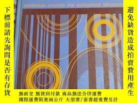 二手書博民逛書店statistical罕見analysis for managerial decisions(管理決策的統計分析)