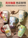 馬克杯 大容量馬克杯子陶瓷帶蓋咖啡創意早餐杯家用水杯定制情侶 晶彩
