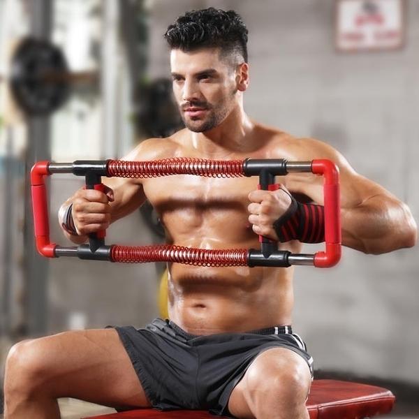 臂力器臂力器男士壓力器胸肌腹肌健身器材家用綜合訓練臂力棒鍛煉握力棒 維多原創